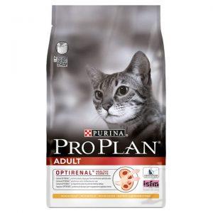 Pro Plan Adult Chicken & Rice Tavuk & Pirinç Yetişkin Kedi Maması 3 Kg